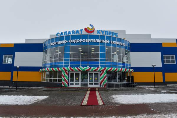 В Татарстане открылся новый спорткомплекс с бассейном «Салават купере»