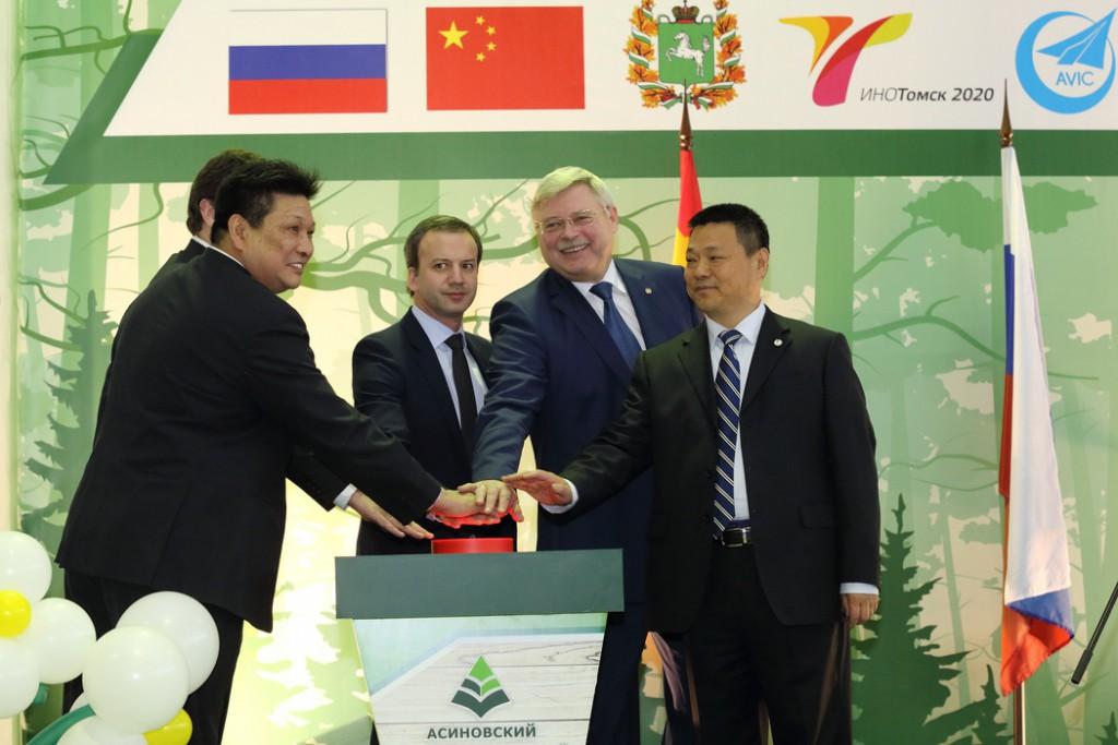 Первый завод российско-китайского ЛПК открылся в Томской области