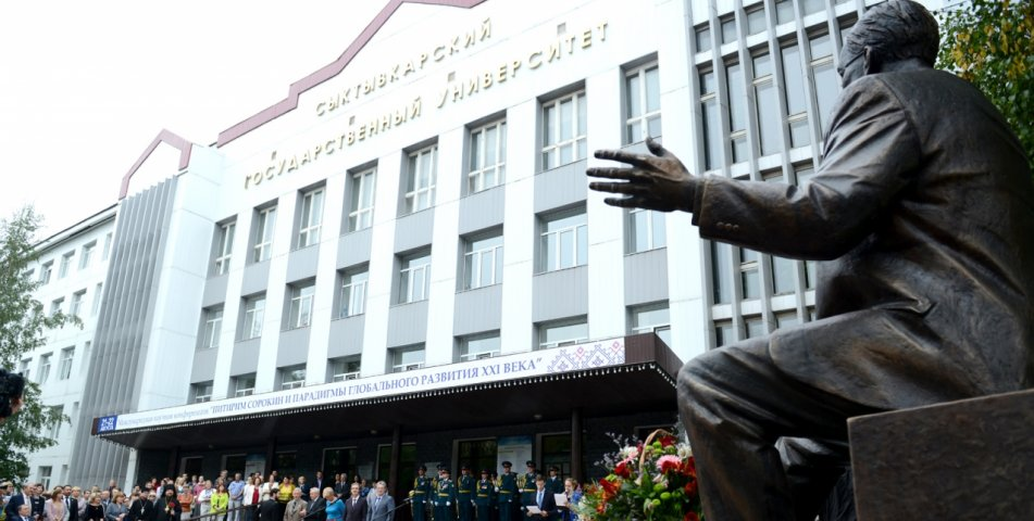 Лаборатория биотехнологий открылась в Сыктывкарском госуниверситете