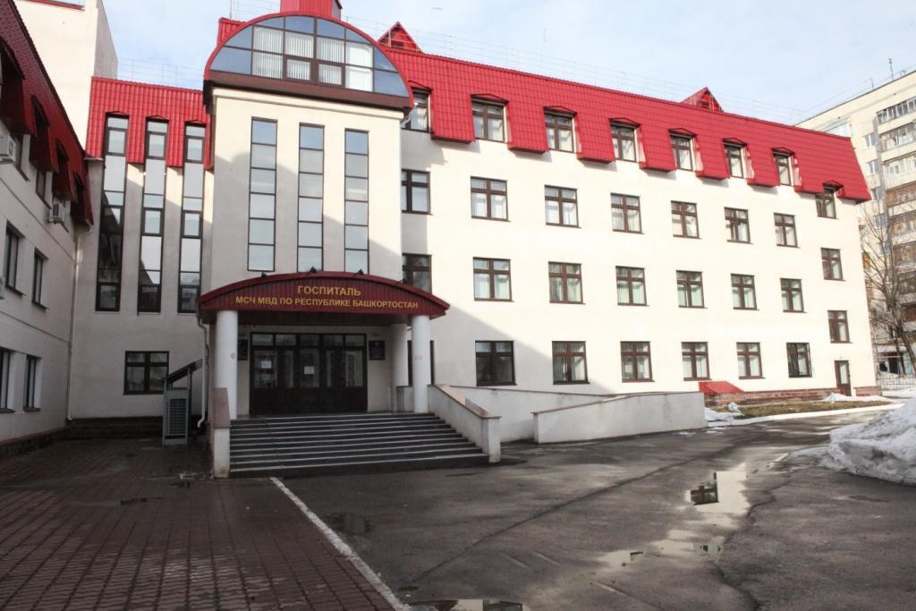 Реабилитационный центр МВД открылся в Уфе