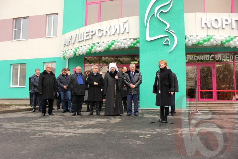 В Старом Осколе Белгородской области открылся новый акушерский корпус