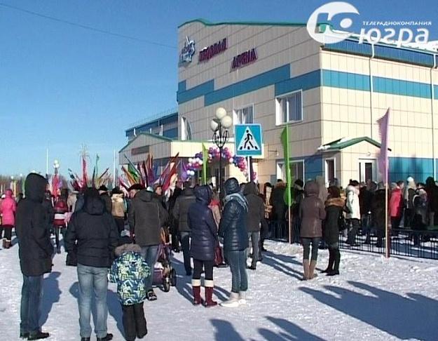 В п.Игрим (Ханты-Мансийский автономный округ) открылся ледовый дворец