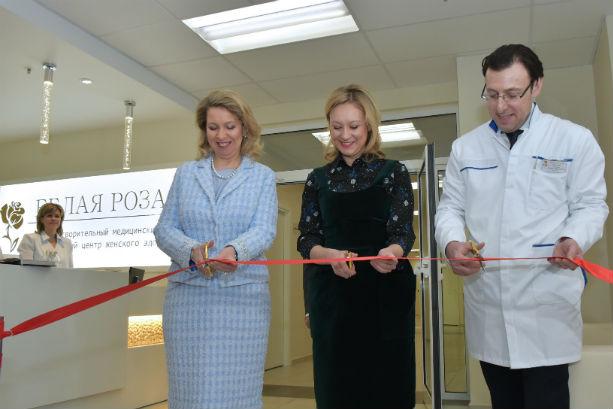 Онкологический центр для женщин открылся в Подмосковье