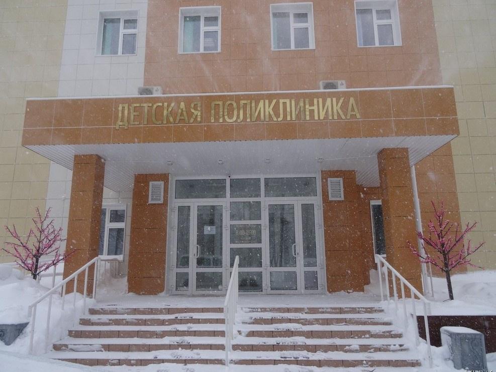 В Южно-Сахалинске открылась новая детская противотуберкулёзная поликлиника