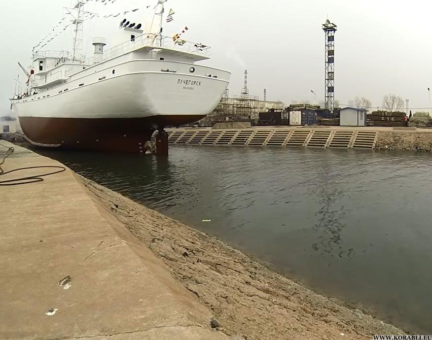 Рыболовецкий флот Приморья получил новое судно «Лучегорск»