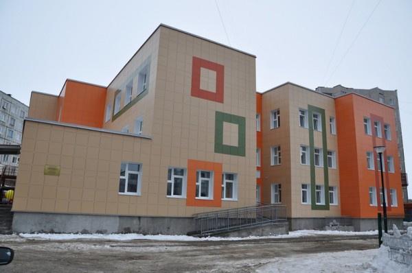 В Мурманской области открылся новый детский сад на 140 мест