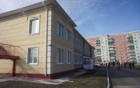 В Таганроге открыли детский сад на 80 мест