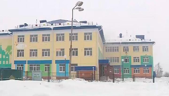 Новый детский сад открылся в Томской области