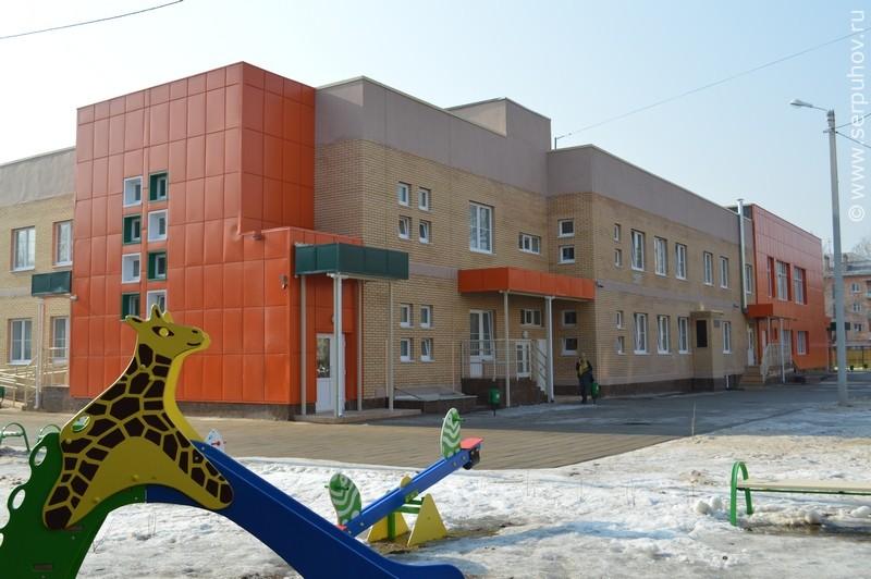 Новый детский сад «Жар-птица» на 220 мест открылся в Подмосковье