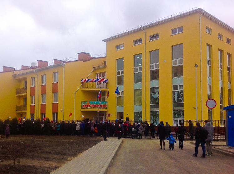 В Калининграде открыт новый детский сад на 460 мест