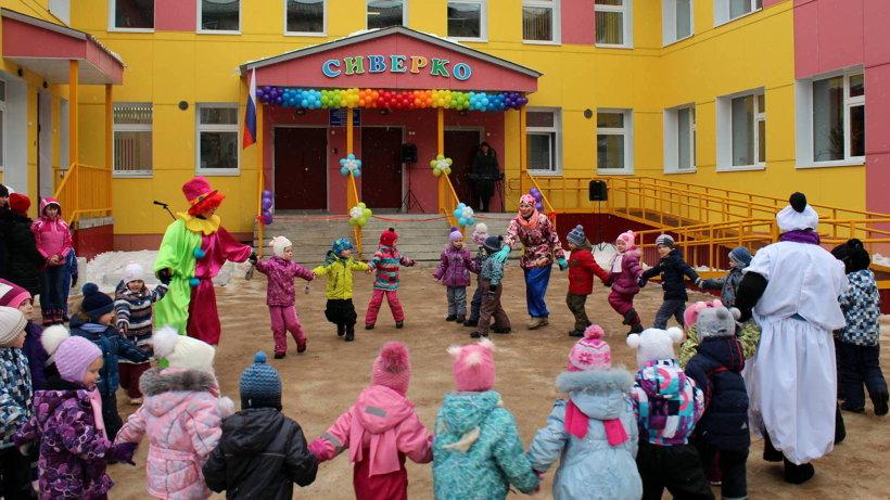В Архангельске открыт новый детский сад