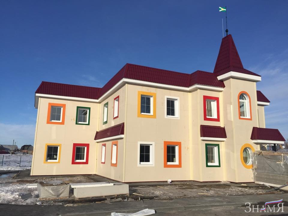 В Тульской области открыт новый детский сад