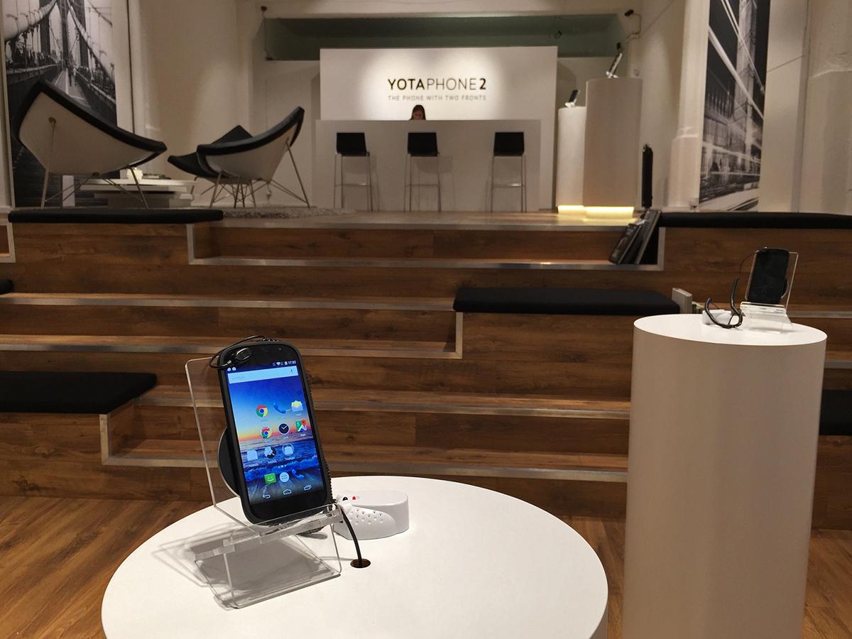 Yotaphone 2 выходит на рынки США и Латинской Америки