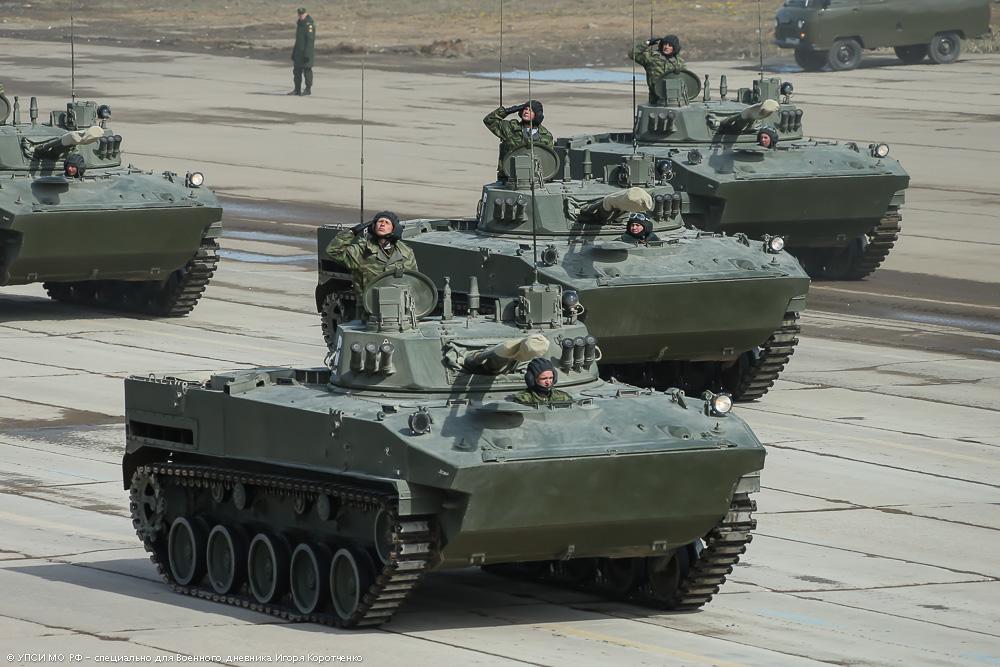 2. БМД-4М.