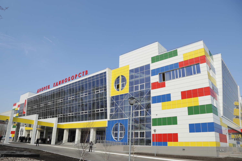 В Пензе состоялось торжественное открытие Дворца единоборств имени В.Н.Воейкова
