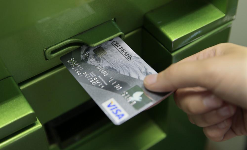 Внутрироссийские операции по банковским картам начали обрабатывать в нацсистеме РФ