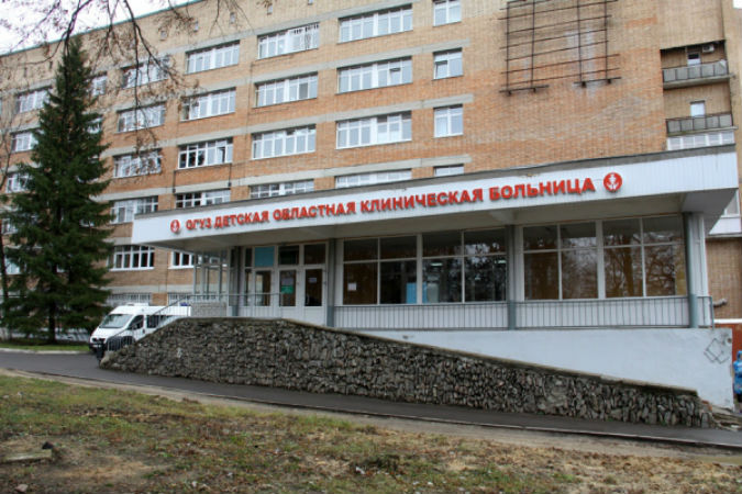 В Орловской детской областной клинической больнице открылось отделение онкологии, гематологии и иммунологии