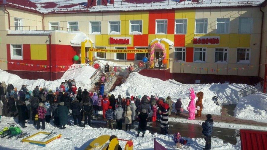 В Ямало-Ненецком автономном округе открыли новый детский сад «Красная шапочка»