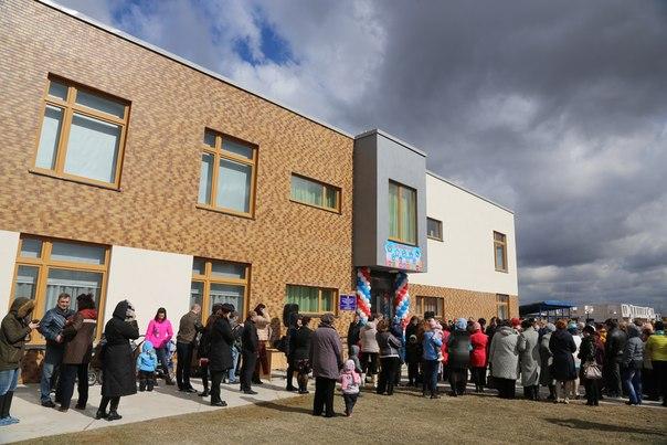 В Подмосковье состоялось открытие нового детского сада