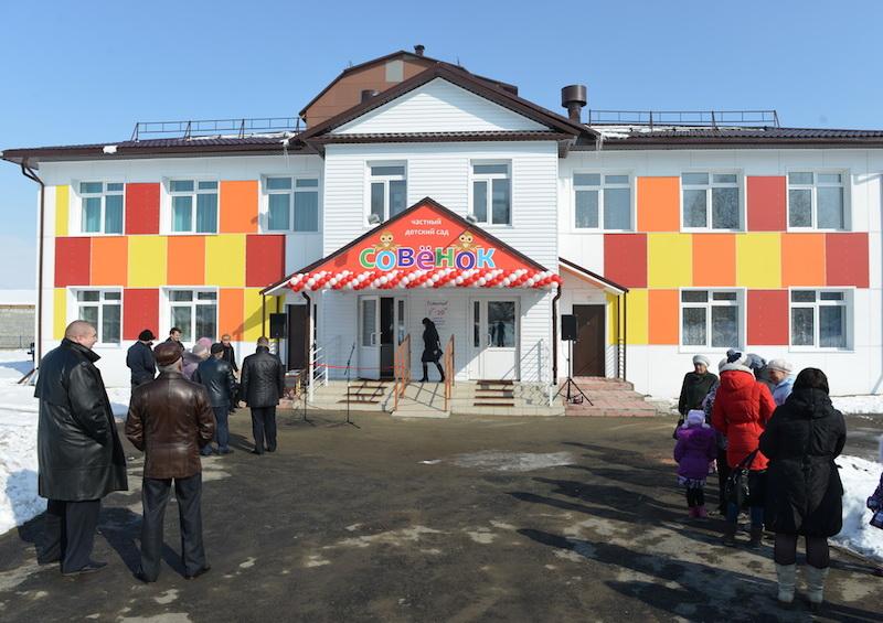 На Алтае состоялось открытие двух детских садов