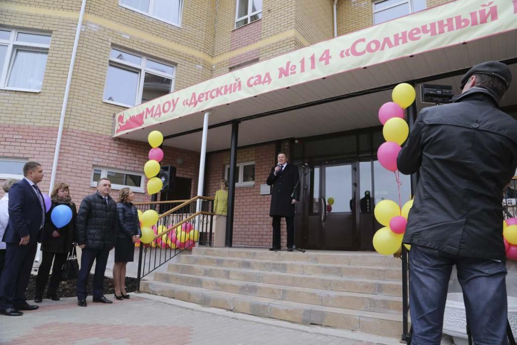 В Вологде открыт детский сад на 350 мест
