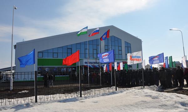 В Башкортостане открылся физкультурно-оздоровительный комплекс