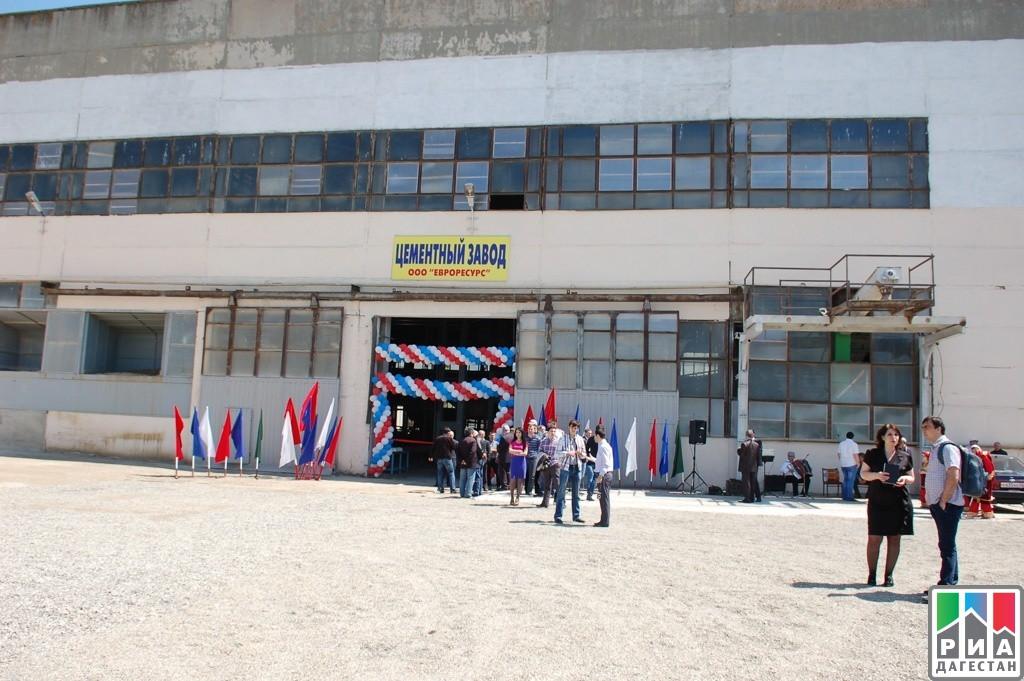 В Дагестане запущено производство цемента и кирпича