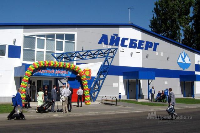 В Липецкой области состоялось открытие Ледового дворца