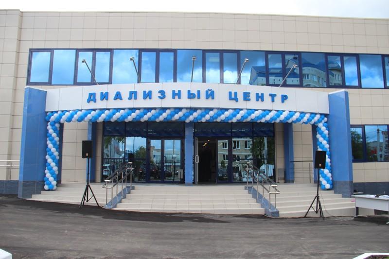 В Смоленске открыт новый диализный центр