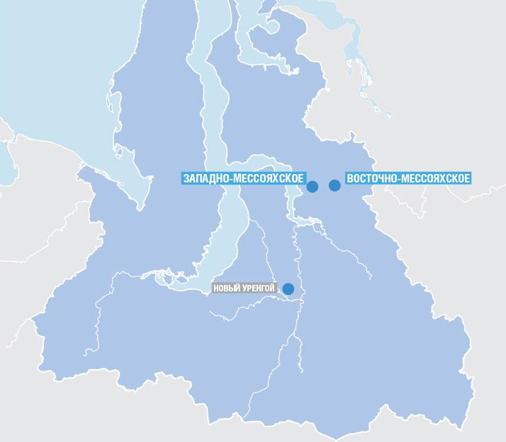 Группа Мессояхских месторождений включает Восточно-Мессояхское и Западно-Мессояхское месторождения