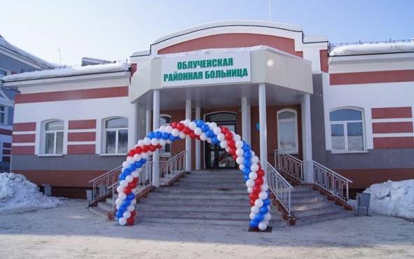 Открыт комплекс Облученской Цетральной районной больницы в ЕАО