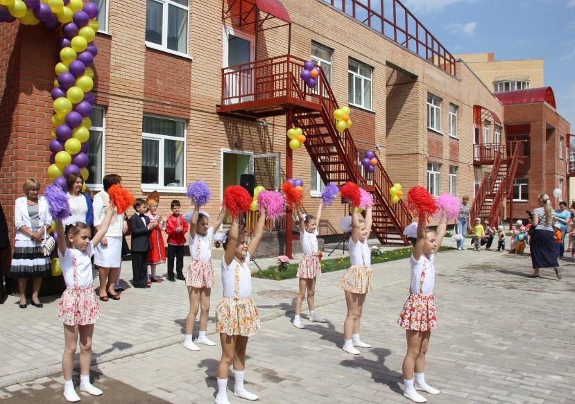 Новый детский сад «Солнышко» открыли в подмосковном Жуковском