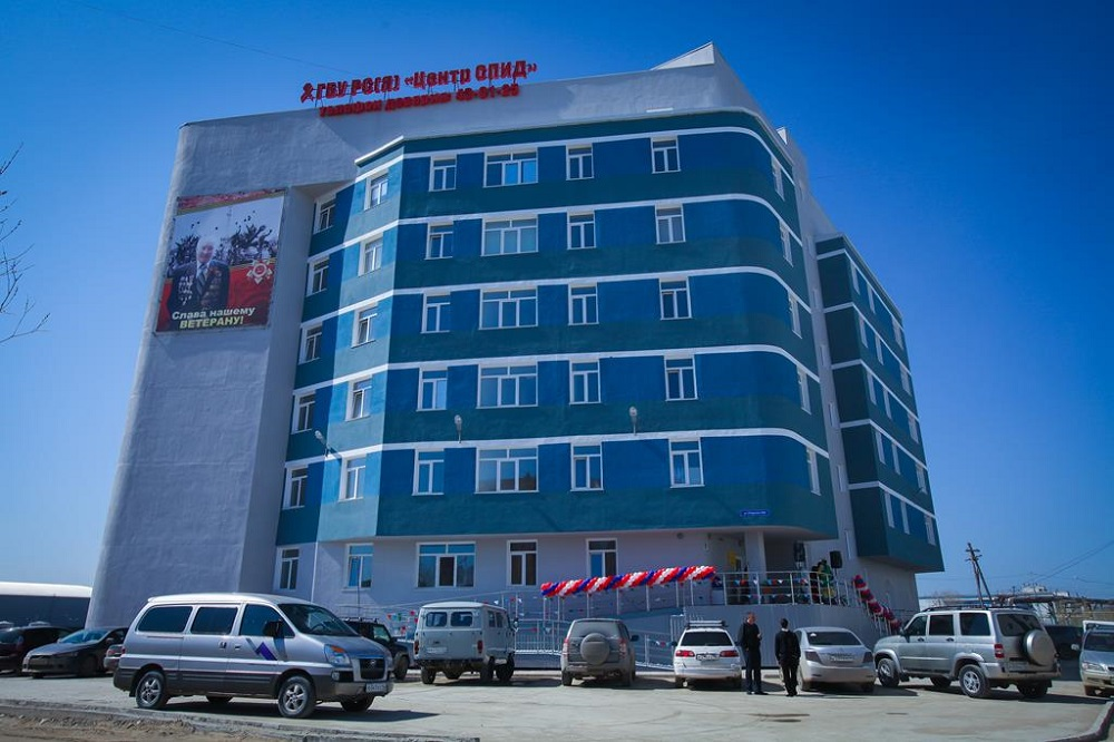 Новое здание получил Якутский центр по борьбе со СПИД
