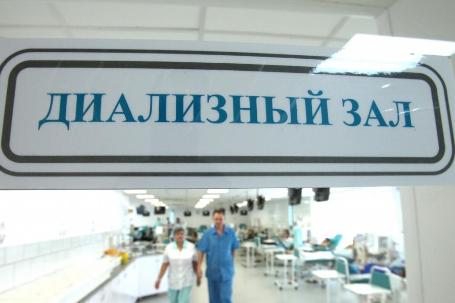 В Ставропольском крае открылся новый нефрологический центр