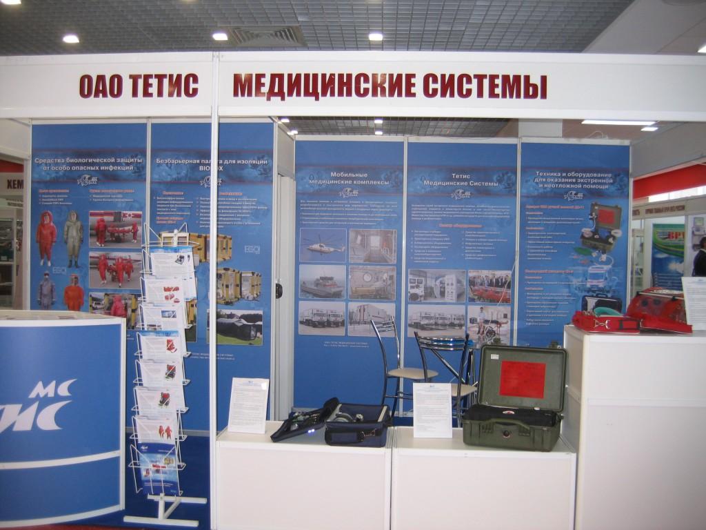 Выставка Пятигорск 2015 003