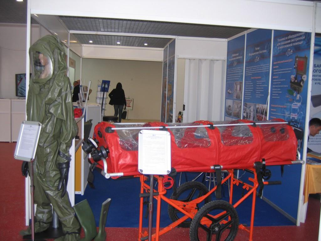Выставка Пятигорск 2015 004