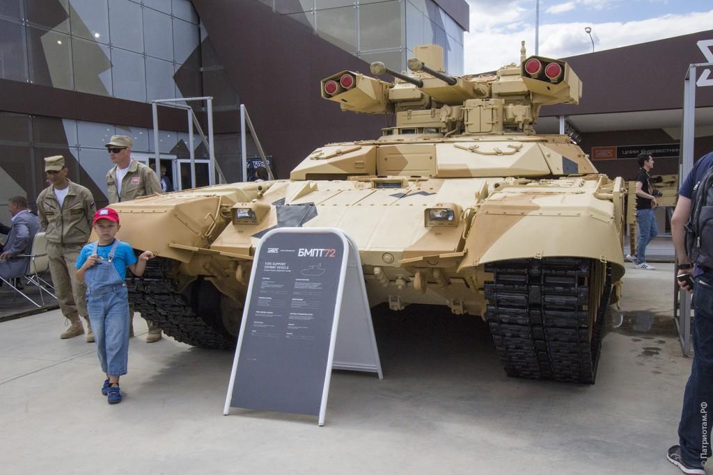 """БМПТ-72 """"Уралвагонзавода""""."""