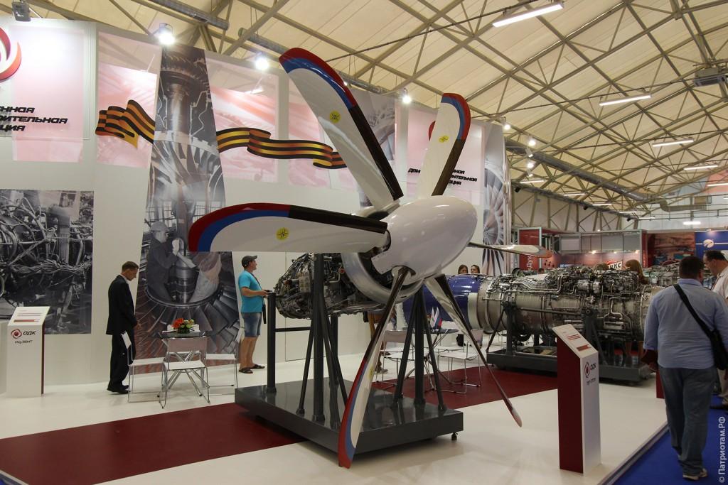 ТВ7-117СМ - двигатель предназначен для установки на пассажирские региональные самолеты типа Ил-114-300