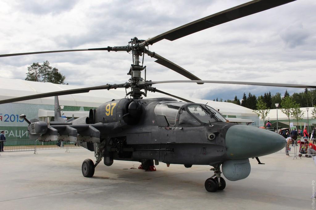 """Ударный вертолет """"Ка-52""""."""