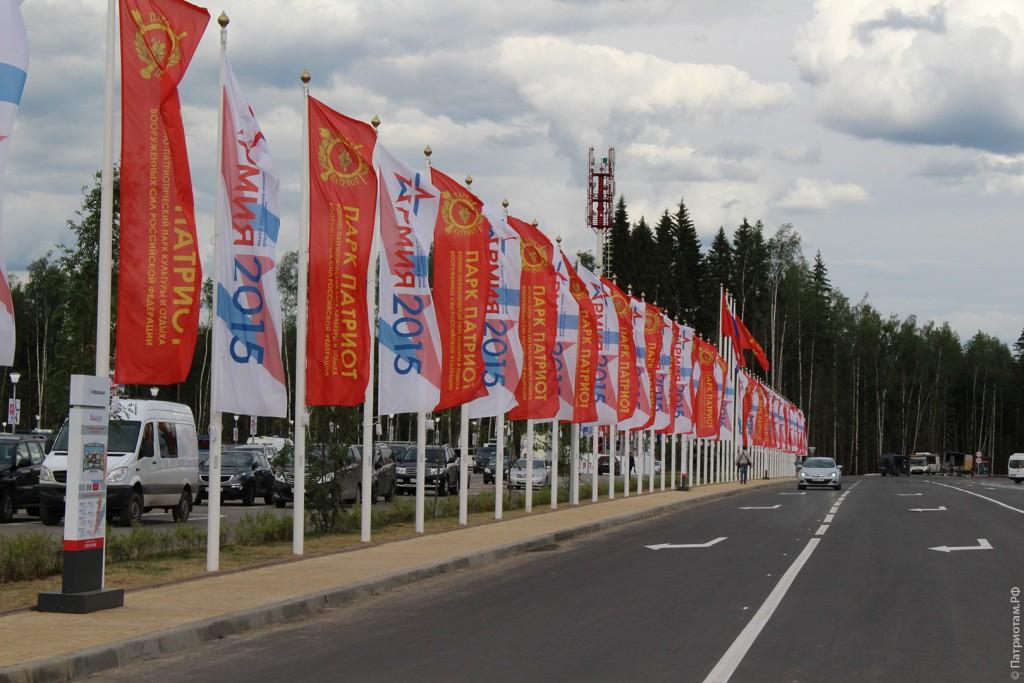 """Форум """"Армия 2015"""" в парке """"Патриот""""."""