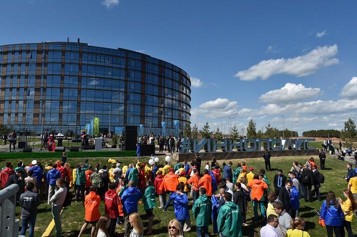 В Татарстане открылся новый город Иннополис