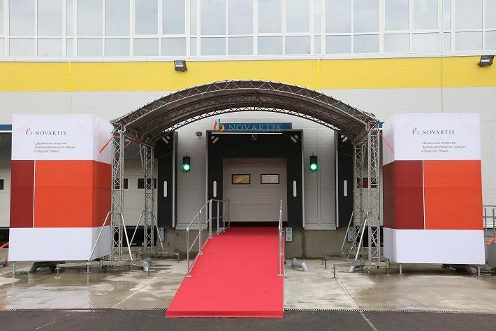 Новый фармацевтический завод запущен в Ленинградской области