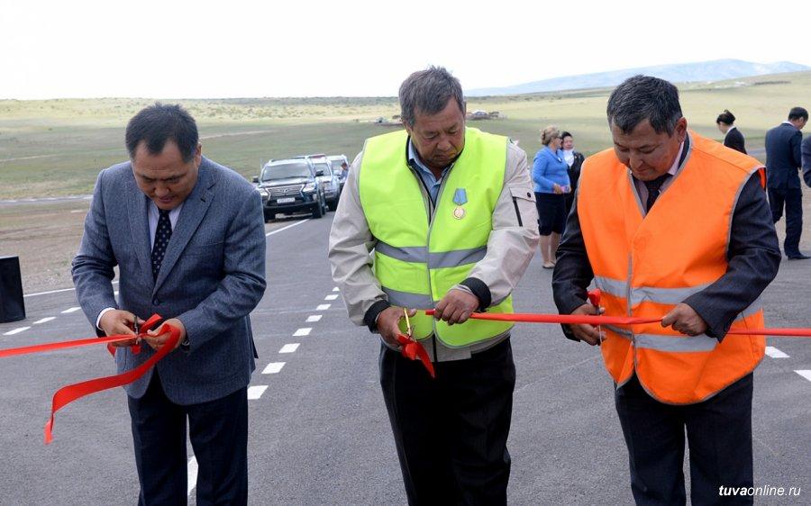 В столице Тувы открыто дорожное кольцо
