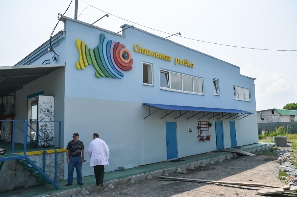 Новое рыбоперерабатывающее предприятие открылось в Приморье