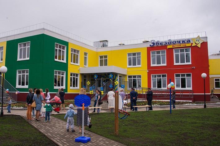 В районе Татарстане открыт детский сад «Звездочка» на 260 мест
