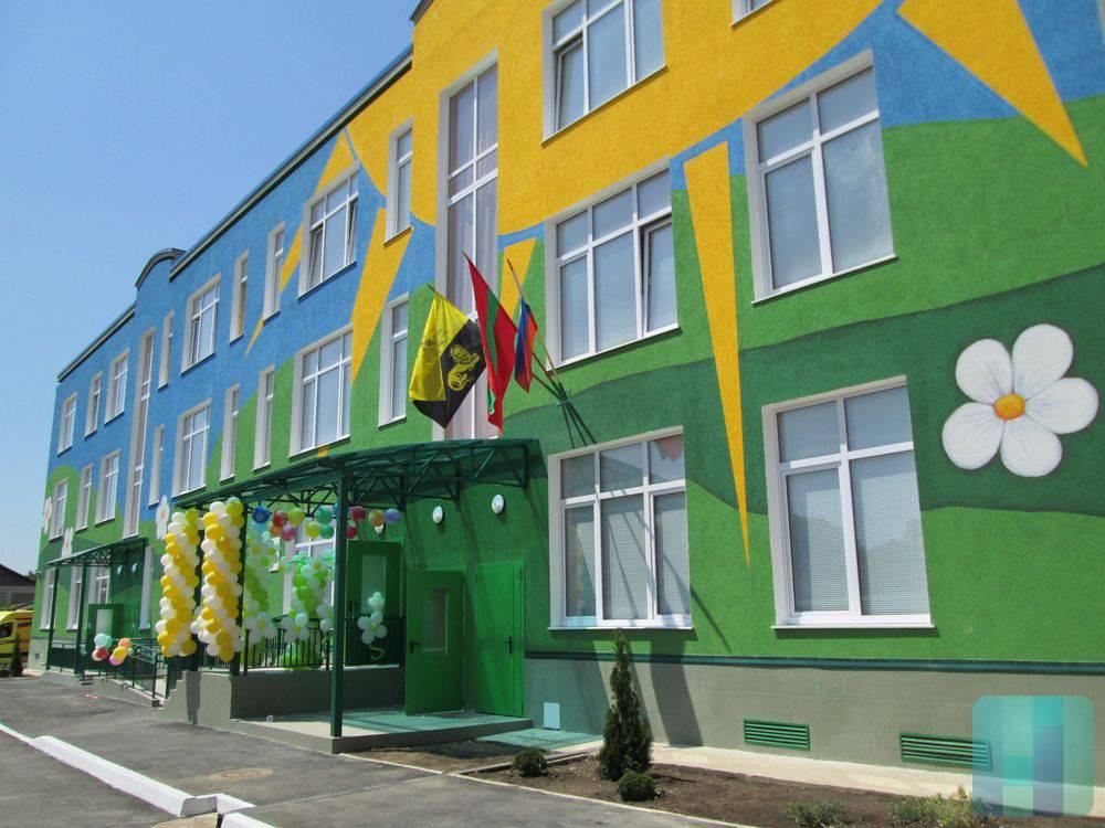 В Приднестровье открылся детский сад для 150 малышей