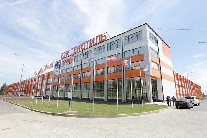 В Ростовской области запущено новое производство высокотехнологичного текстиля