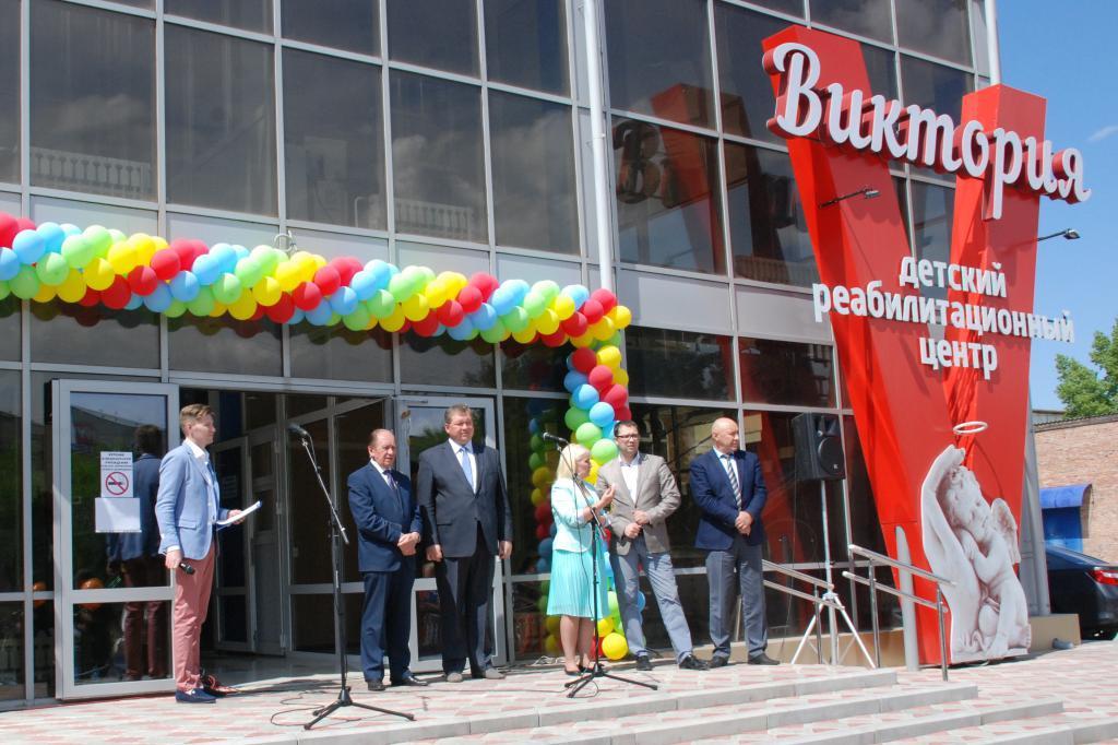 В Красноярском крае открылся реабилитационный центр для детей с ограниченными возможностями