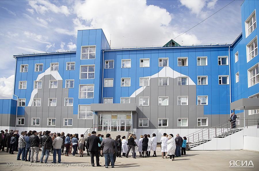 В Якутске открылся лабораторно-производственный комплекс «Якутскгеологии»