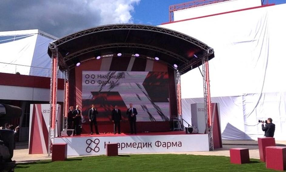 В Обнинске состоялось открытие фармацевтического завода